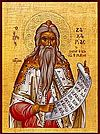 The Holy Prophet Zachariah