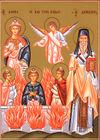 Profeta Daniel, Três Santos Jovens e Dionísio de Zakynthos