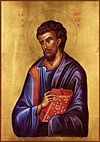 Holy Apostle and Evangelist Luke