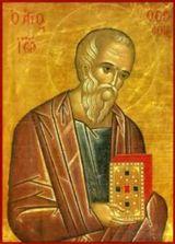 John the Theologian.jpg