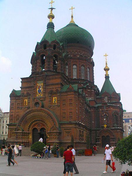 File:Saint Sophia - Harbin, China.jpg