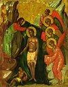 La sainte Théophanie