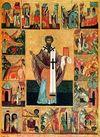 St. Hypatius the Wonderworker of Gangra