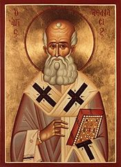 an analysis of the articles of tertullian and clement of alexandria With clement of alexandria, eric osborn returns to the subject of his 1957 book, the philosophy of clement of alexandria, but its style and themes more closely resemble his more recent.