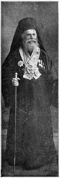 Athanasie Mironescu - mitropolit primat.PNG