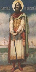 St. Daumantas of Pskov