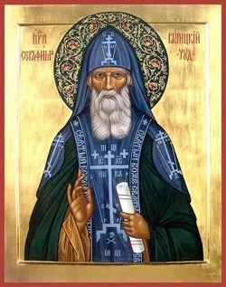 Sf. Serafim din Virița