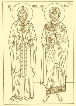 Sf. Chir și Ioan