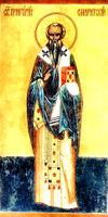 Gregencio, o Justo, de Himyaritia, Taumaturgo.