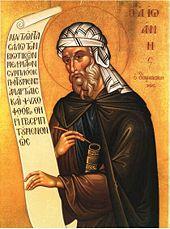 San Juan Damasceno, santo patrono de la OrthodoxWiki