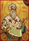 Ignatie, purtătorul de Dumnezeu