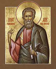 Apostle Jude.jpg