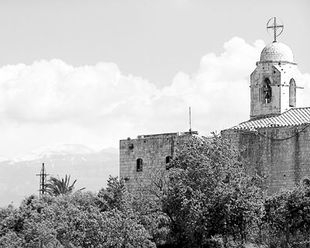 Monastery of Our Lady of Balamand.jpg