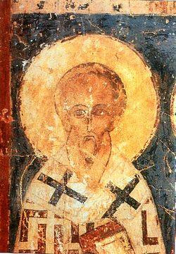 Alexander of Jerusalem.jpg