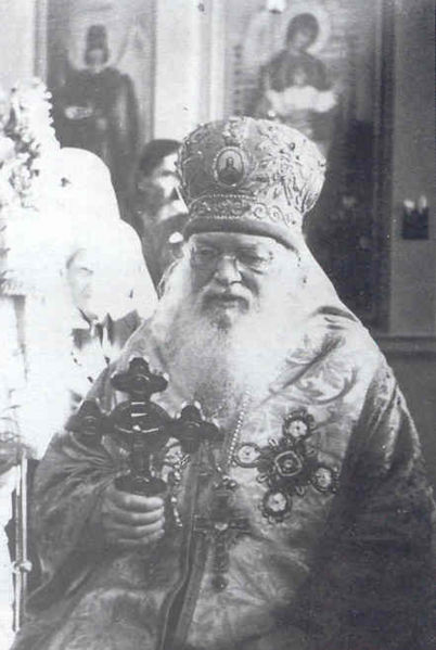 File:St. Luke Archbishop of Simferopol 2.jpg