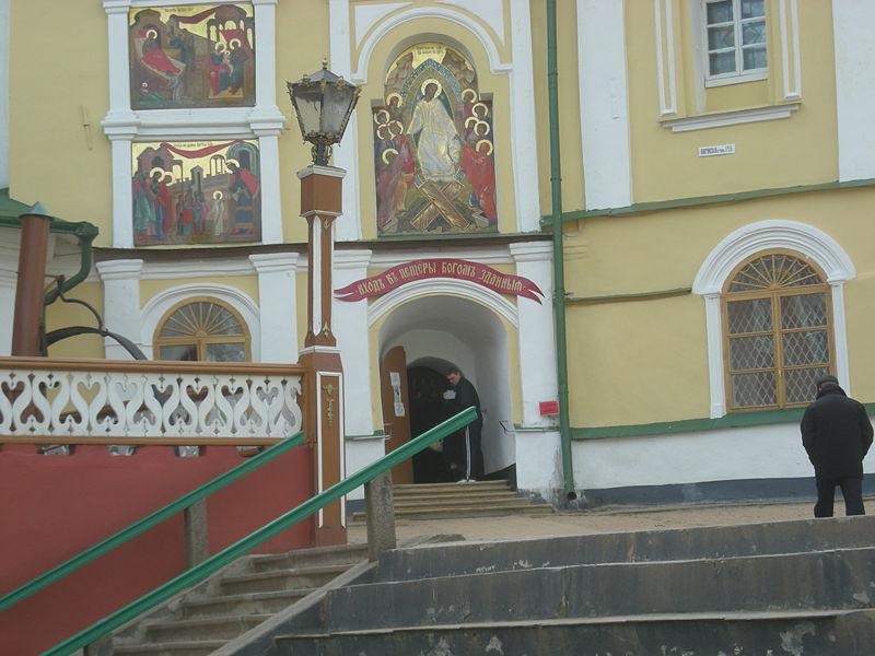 File:PskovCavesCaveEnt9Apr2009.JPG