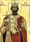 Saint Boris-Michael, Baptizer of Bulgaria