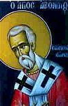 St. Abundius of Como
