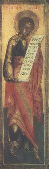 Santo Profeta Naum