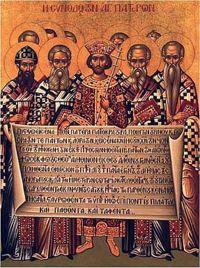 Αποτέλεσμα εικόνας για Συνοπτική παράθεση των ιερών Κανόνων
