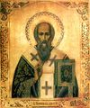 St. Porphyrios of Gaza