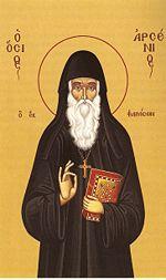 Saint Arsenios.jpg
