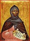 Sf. Efrem Sirul