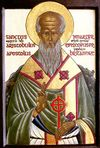Saint Aristobulus, Apostle of Britain