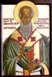 Apostle Aristobulus.jpg
