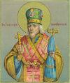 São Josafá de Belgorod.