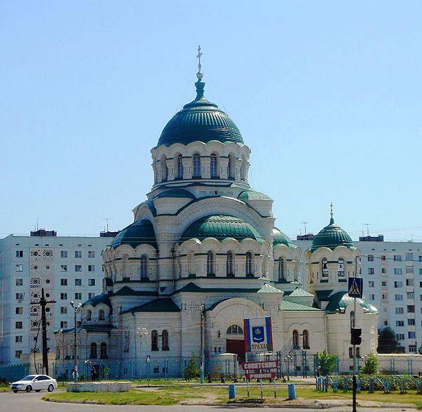 File:Astrakhan Temple of St Vladimira.jpg
