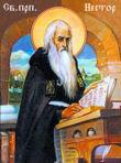 Св. Нестор Летописец, покровитель Православной-Летописи