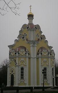 St Eugene Chapel.jpg