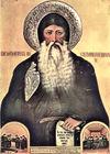 St. David of Euboea