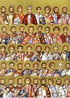 42 Martyrs of Amorium