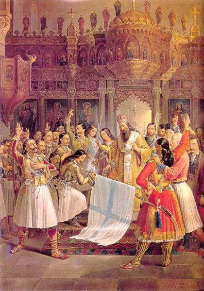 File:Bishop-Germanos-1821.jpg