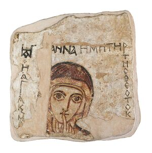 8th-century Nubian fragment featuring Saint Anna in Faras Cathedral.