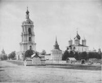 Novospassky Monastery in Moscow - Vintage photo of 1882