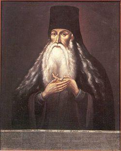 Sfântul Cuvios Paisie de la Neamţ - Portret din secolul al XVII-lea al sfântului Paisie de la Neamţ