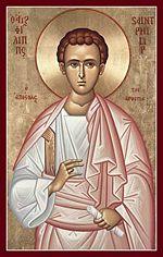 Philip the Apostle.jpg