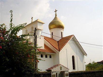 Igreja De Santa Zenaide Rio De Janeiro Orthodoxwiki