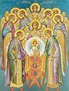 Soborul puterilor cerești și netrupești