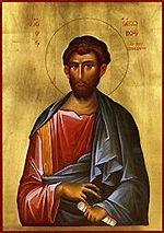 James Son of Zebedee.JPG