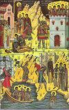 The Venerable Hagioritic Monk-Martyrs under Patriarch John XI Bekkos the Latinophile (†13th c).