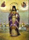 New Hieromartyr Onuphrius (Gagalyuk) of Kharkov