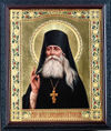 Saint Barsanuphius of Optina