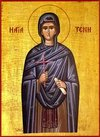 Santa Xenia de Roma
