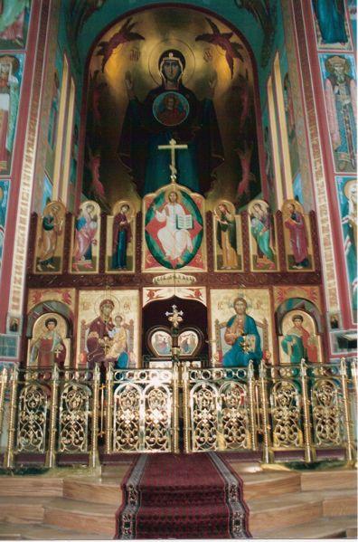File:St Nick DC Altar.jpg