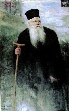 Sf. Ierarh Iosif Naniescu,portret de Octav Băncilă (1900)