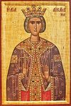 Ste Catherine d'Alexandrie, Mégalomartyre